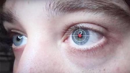 最先进的电脑操控方式, 动动眼球就能操作鼠标, 用来打游戏怎么样