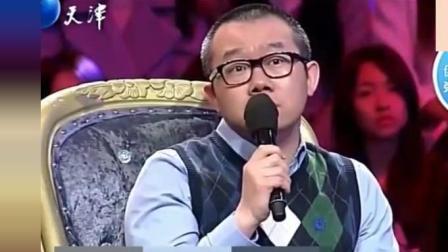 穷小子结婚要女方买房, 只准写他名字, 涂磊三次骂穷小子不要脸