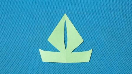 剪纸小课堂: 帆船, 儿童喜欢的手工DIY, 动手又动脑