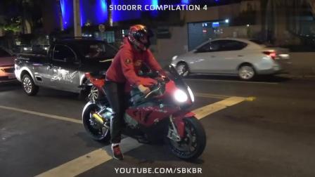 宝马S1000RR骑上街, 你就是整条街的焦点