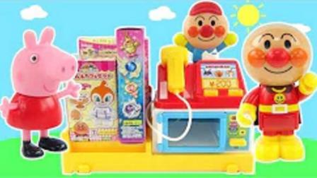 粉红猪小妹自动贩卖机玩具 面包超人超市过家家