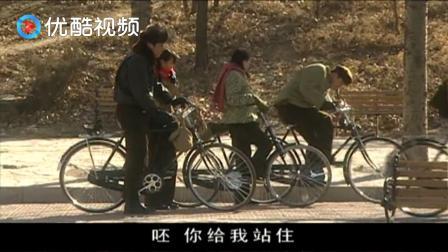 血色浪漫:刘烨在冰场溜冰,遇上对手,两人一较高下,你猜谁赢了