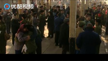 血色浪漫:孙俪去参军,刘烨迟迟才来,演绎现实版离别的车站