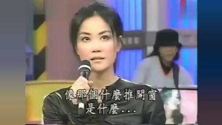 王菲早期上综艺节目, 冷的两个主持人好尴尬!