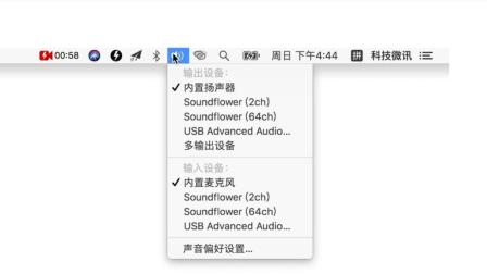 Mac 用户看: macOS 十个实用但隐蔽的功能