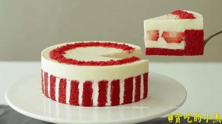 小杰搬运 美食 美味 料理 制作 甜点 红色天鹅绒草莓蛋糕
