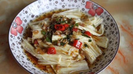 白灼腐竹: 非常简单的做法, 以前都不知道腐竹还可以这样吃