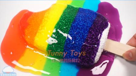 不能吃的冰淇淋做法 自制食玩 布丁果冻做法 儿童惊喜玩具视频 【 俊和他的玩具们