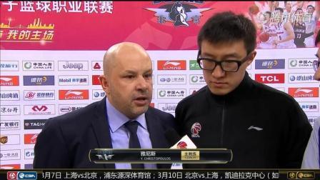 CBA季后赛北京主场输给排名靠后的上海, 赛后听首钢主教练怎么说