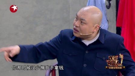 程野神吐槽宋晓峰:孕妇吃葡萄孩子眼睛大,你妈应该吃多了葡萄干