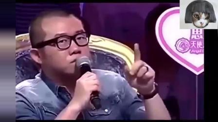 爱情保卫战: 涂磊情绪失控大骂, 这是发生了什么呢?