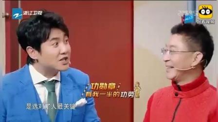 王源3个字展现出了高素养, 网友评论他的情商属实高, 牛逼了