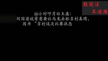 知道日本电视台是如何看待中国乒乓球的吗?