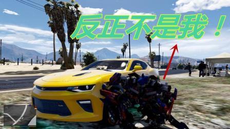 GTA5 擎天柱驾驶大黄蜂飞跃悬崖, 最后谁会先爆炸?