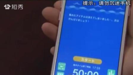 戒手机上瘾软件来了: 解锁一次手机屏幕 罚款6块钱