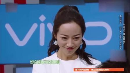 何炅爆料湖南台的综艺节目为什么不邀请韩雪的