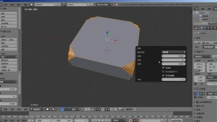 blendercn-建模入门2级技术点阐述-倒角点与倒角