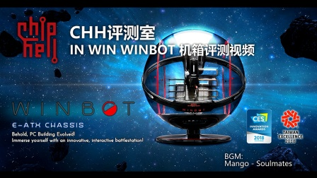 Chiphell.com IN WIN WINBOT