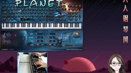 PLANET-行星-EOP键盘钢琴免费钢琴谱双手简谱下载