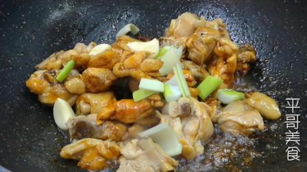 鸡腿的这种做法, 每次都能让我多吃两碗饭, 看着就有食欲, 收藏了