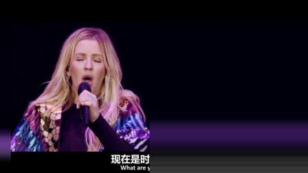 电影《五十度灰》的主题曲, 《Love Me Like You Do》伦敦现场, 听一遍就会爱上的英文歌。