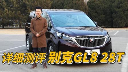 爱极客 专属中国的7座MPV销量之王 超详细测评全新别克GL8