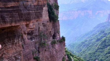全球最奇特景观, 河南郭亮村绝壁长廊, 挂在悬崖上的路