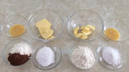 烘焙教程全集 小蘑菇饼干的制作方法br0 果子学校烘焙教程