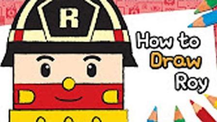 和警车珀利一起玩(104)♥怎样画罗伊 -Robocar Poli-幼儿安全教育★傲仔小天地★