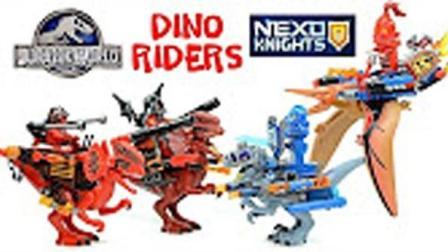 尼克索骑士遇到侏罗纪世界终极恐龙骑士-Lego乐高城市小电影-儿童故事剧场★傲仔小天地★
