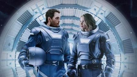 【宗白】仅有一对男女的飞船上会发生什么? 5分钟观影《太空旅客》