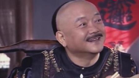 乾隆 和珅 纪晓岚先后进酒馆喝酒, 一个比一个横, 可把小二整惨了