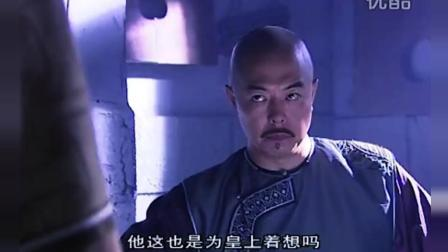 乾隆对纪晓岚说出了为什么喜欢和珅? 最后乾隆竟然求纪晓岚放过和珅