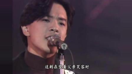 珍藏高清版 Beyond《大地》, 1988劲歌金曲颁奖现场, 太好听了