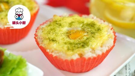 罐头小厨 第三季 米饭秒变小蛋糕 既能做零食还能当早餐