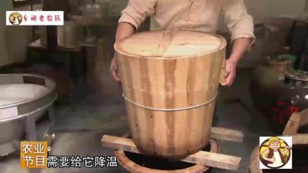 农村大哥做到客家米酒, 传承已经很多辈了, 是客家妇女月子的必备