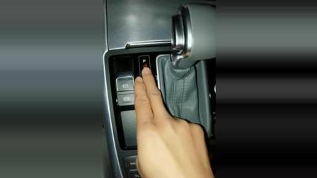 汽车小常识, 自动挡档位分别是怎样使用
