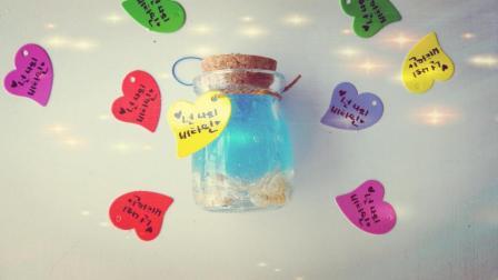 自制史莱姆海洋瓶, DIY创意手工作品, 蓝色控的最爱