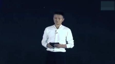 马云演讲: 未来十年最有前景的行业你知道是什么吗