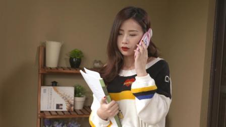 陈翔六点半: 老板要带女神秘书单独出差, 一个电话让他改变主意