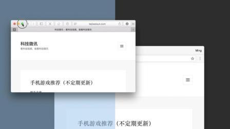 分享三个 Mac 实用技巧: 老用户也不一定知道吧