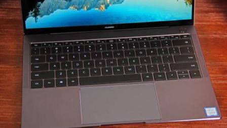 华为MateBook X Pro全面屏笔记本深度评测下集