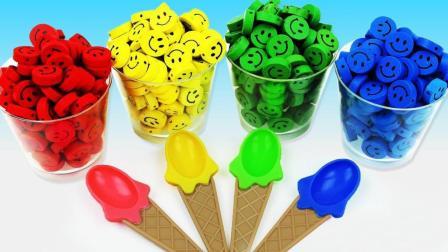 七彩笑脸冰淇淋魔力变变变! 比起太空沙冰淇淋你更喜欢哪个?