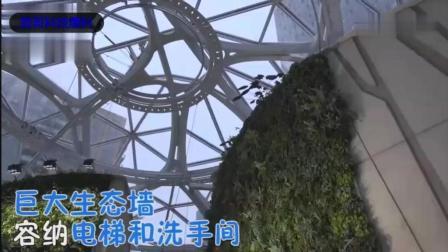 造价250亿, 环境媲美苹果总部, 亚马逊新总部曝光