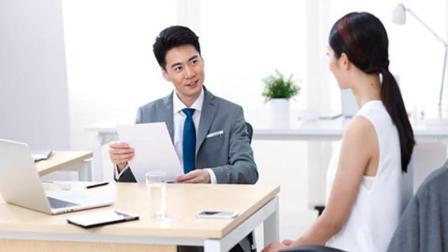 面试紧张怎么办? 专业HR教你一招缓解情绪, 给面试官留下好印象!