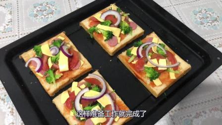 约克君教你在家3分钟自己动手做吐司披萨, 好吃到不行, 超级简单。