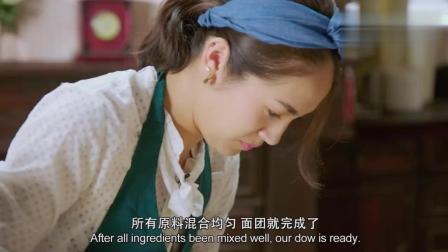 【鹦鹉小厨】健康披萨轻松做 麻麻再也不用担心我手残