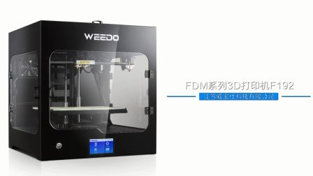 WEEDO F192 产品介绍