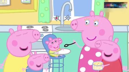 粉红猪小妹小猪佩奇第6季中文版