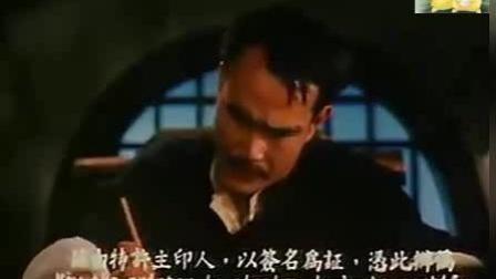 你知道林正英的名字吗? 给冥界写保证书, 出了问题, 甘愿打入十八层地狱, 鬼也只认钱!